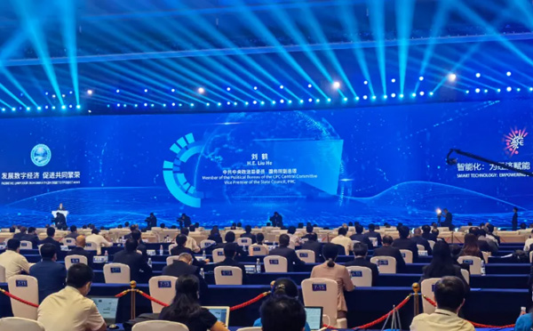 共创数字经济美好未来,中国上海合作组织数字经济产业论坛、2021中国国际智能产业博览会精彩三日全记录