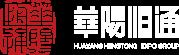 华阳恒通会展集团