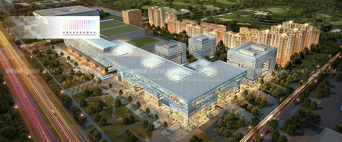中国光谷科技会展中心驻场运营
